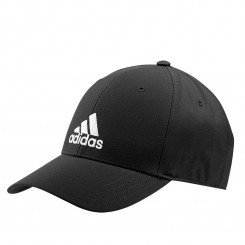 Лятна шапка с козирка Adidas Ball Cap GM4509