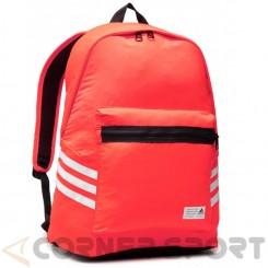 Раница за училище Adidas Cl Bp 3S GU1738