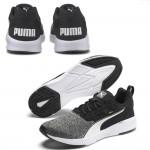 Мъжки маратонки Puma Nrgy Rupture 193243 01