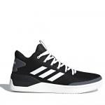 Мъжки кецове Adidas Bball80s B44833