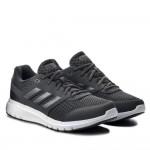 Мъжки маратонки Adidas Duramo Lite 2.0 CG4044