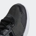 Дамски маратонки Adidas Essential Fun II CP8951