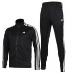 Мъжки спортен екип Adidas Athi FS4323