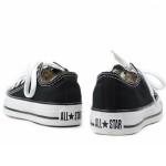 Детски кецове Converse 9166