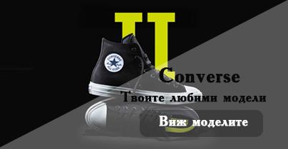 8eaa6d4901d Adidas, Converse, Puma и Nike BG онлайн сайт за оригинални маратонки ...